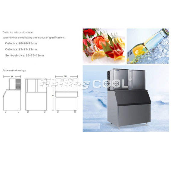 Cube Ice Machine