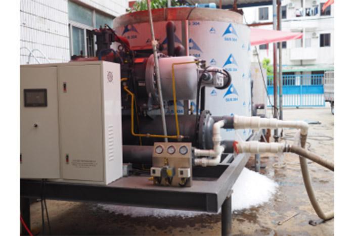25Ton Flake Ice MachineTo Maldives