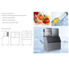 Maintenance Points For Ice Machine Products 1
